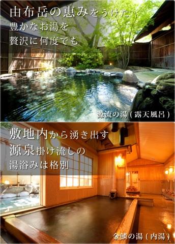 20200805173218564 田之倉(温泉)all