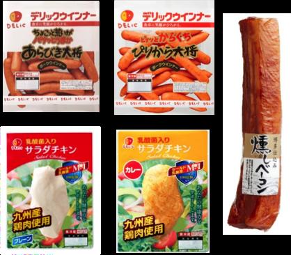 20200714232647029 日本食品ウィンナー大満足セット